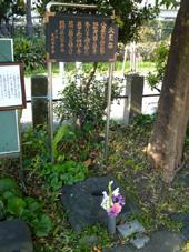5-2火焔台.jpg